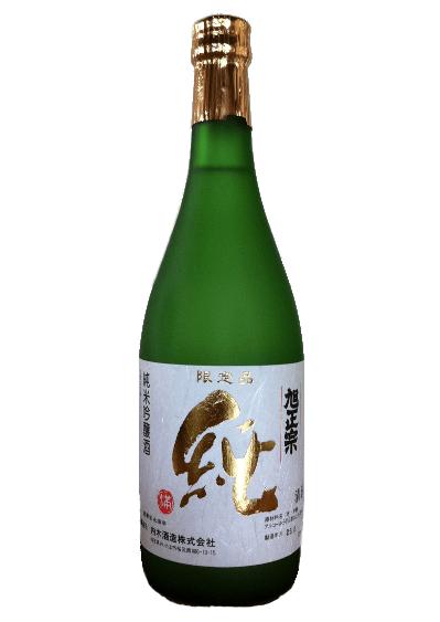 旭正宗 純米吟醸 金文字純 | 内木酒造 | 酒(日本酒 地酒)通販は ...