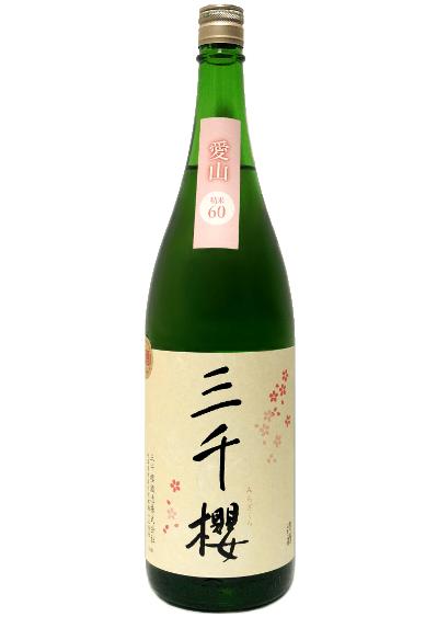 日本酒 櫻 三 千