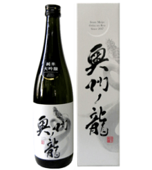 The Dragon of Oshu Junmai Daiginjo